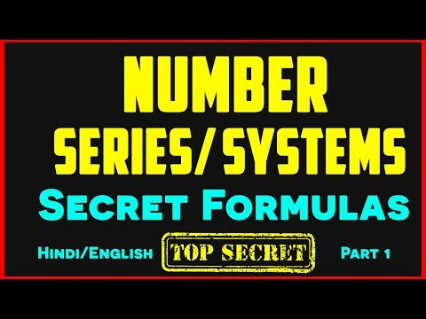 Number Series Number Systems SECRET FORMULAS SBI, IBPS, SSC, Bank, AIEEE, CAT