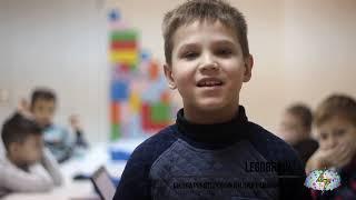 Школа робототехники для детей LegoBrain.Мы учим детей думать и изобретать.