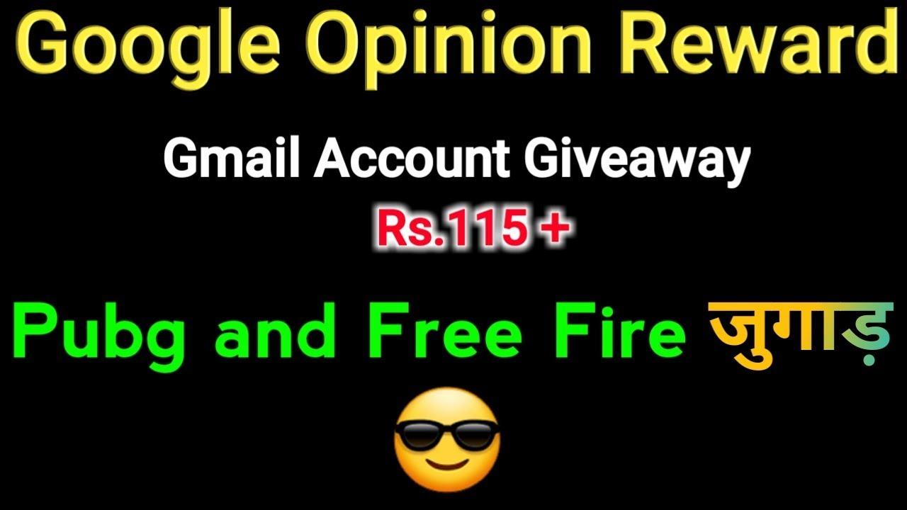 Google Opinion Reward Gmail Id Giveaway || PUBG And Free