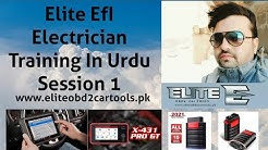 Free efi  auto electrician  training in urdu.Session 1
