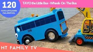 타요 조심해! 타요 버스 한강에 빠진다 장난감 애니메이션 Wheels On The Bus with Tayo Bus in Real Life | HT BabyTV ✔︎