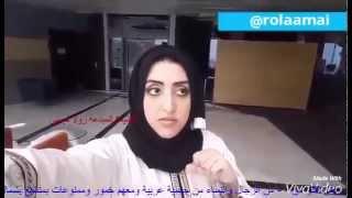 سردينيا شاطيء العراة في جدة السعودية .