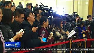 CGTN (Китай)  15.03.2018: Больная раком китаянка сфотографировалась в свадебном платье для семейного