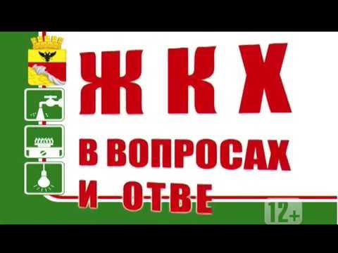 ТВ КТВ 22 11  2016 ЖКХ в вопросах и ответах-Воронеж