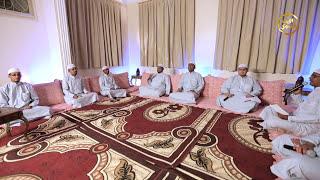 مجلس قراءة السيرة النبوية - شرف الأنام - @AlerthTV