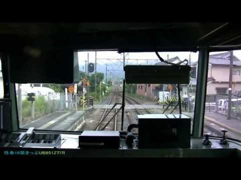 #42 JRWest Wakayama Line Oji Gojo