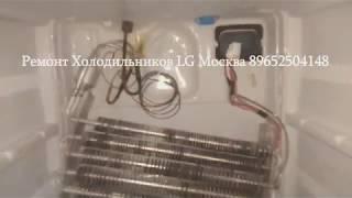холодильник LG GA-B489BVTP ремонт
