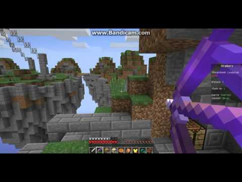 видео: Через какую программу лучше снимать? sky wars №2