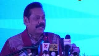 News 1st: Lunch Time Sinhala News | (20-09-2018)