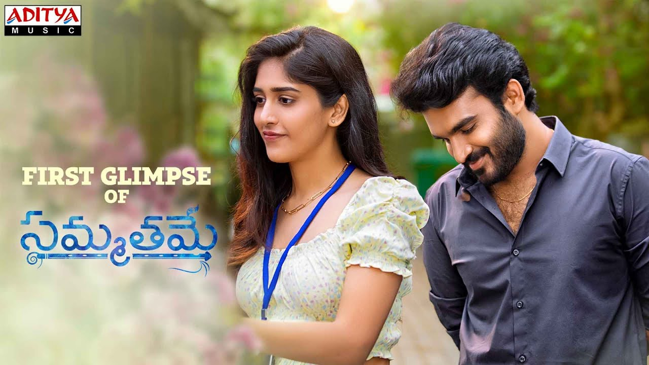 #Sammathame – First Glimpse | Kiran Abbavaram |Chandini Chowdary| Gopinath Reddy |Kankanala Praveena