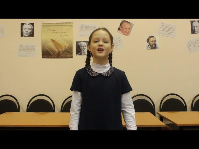 Изображение предпросмотра прочтения – АнастасияКасимова читает произведение «Стрекоза и Муравей» И.А.Крылова