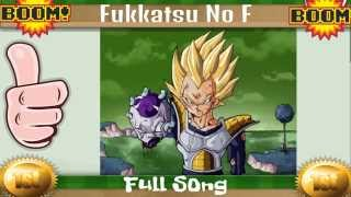 Dragon Ball Z Resurrection Of Frieza Music Song 2015