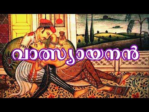 Kamasutra Book In Malayalam With Photo Pdf