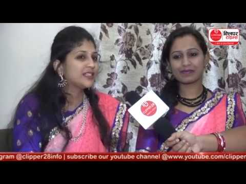 My Business My Passion : Interview with Suman & Sangita by Minal Diwan | Clipper28