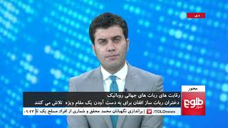 MEHWAR: Robotics Team's Visit To U.S Discussed