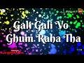 Ek taara boley,, Hamsar Hayat Special || Full Screen Whatsapp Status || ghazal Status || Whatsapp Status Video Download Free