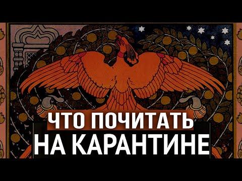Миръ, которого давно нет. Опорные книги древней культуры. Фёдор Лисицын