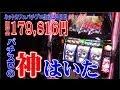 ネットカフェパチプロ生活22日目~目指せガチンコ100万円~【パチコミTV】人気番組