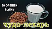 ᐉ 100% купить ядро кедровое масло цена кг оптом куплю ядро кедрового ореха очищенные ☎ +7923538777о. Марала цена молодых рожек оленей http://enteropt. Ru/panty_marala_altai_optom купить рога оленя панты марала: москва спб санкт-петербург новосибирск томск абакан барнаул.