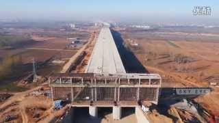 China Century Project South–North Water Transfer Project HD  2400KM
