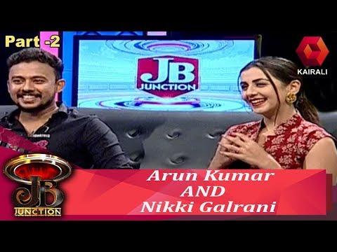 JB Junction | 'Dhamaka' സിനിമ വിശേഷങ്ങളുമായി Arun Kumar and Nikki Galrani | 17th November 2019