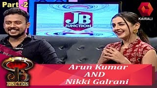 Gambar cover JB Junction | 'Dhamaka' സിനിമ വിശേഷങ്ങളുമായി Arun Kumar and Nikki Galrani | 17th November 2019