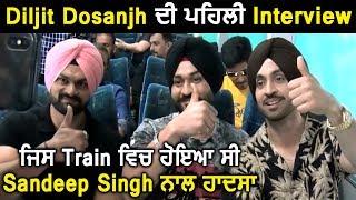 Exclusive Interview : Soorma | Diljit Dosanjh | Sandeep Singh | Dainik Savera