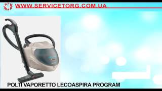 видео Lecoaspira Program