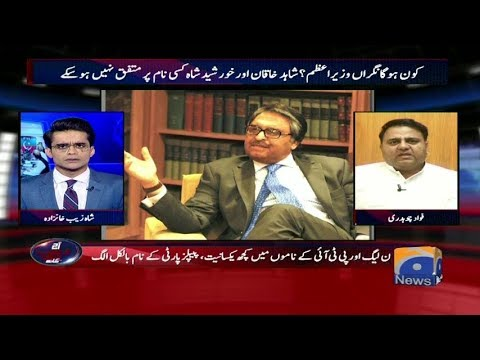 Aaj Shahzeb Khanzada Kay Sath - 22 May 2018 - Geo News