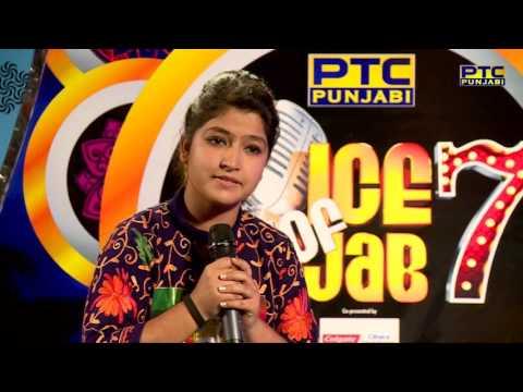 Jalandhar Auditions | Voice Of Punjab Season 7 | Full Episode | PTC Punjabi