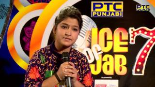 Jalandhar Auditions | Voice Of Punjab Season 7 | Full Episode | PTC Punjabi