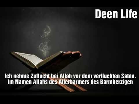 Sura Ad Dukhaan - Beautiful Quran Recitation
