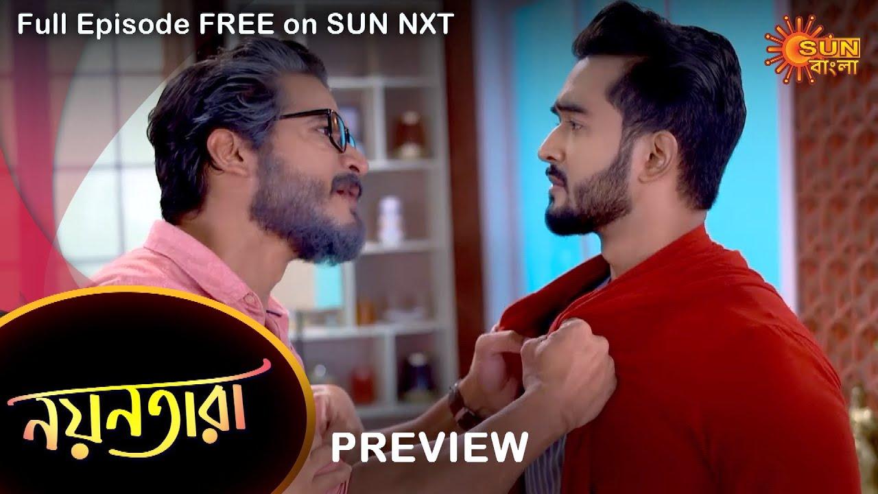 Download Nayantara - Preview | 15 Oct 2021 | Full Ep FREE on SUN NXT | Sun Bangla Serial