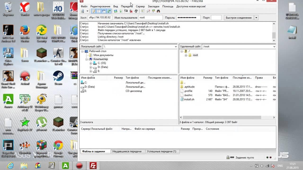 Ska4ay хостинг сервера с хостингом