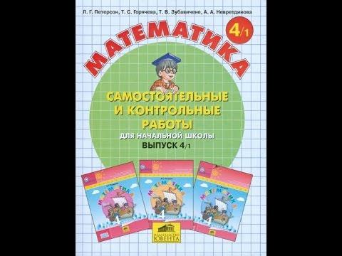 Занимательная математика, Задания и упражнения для