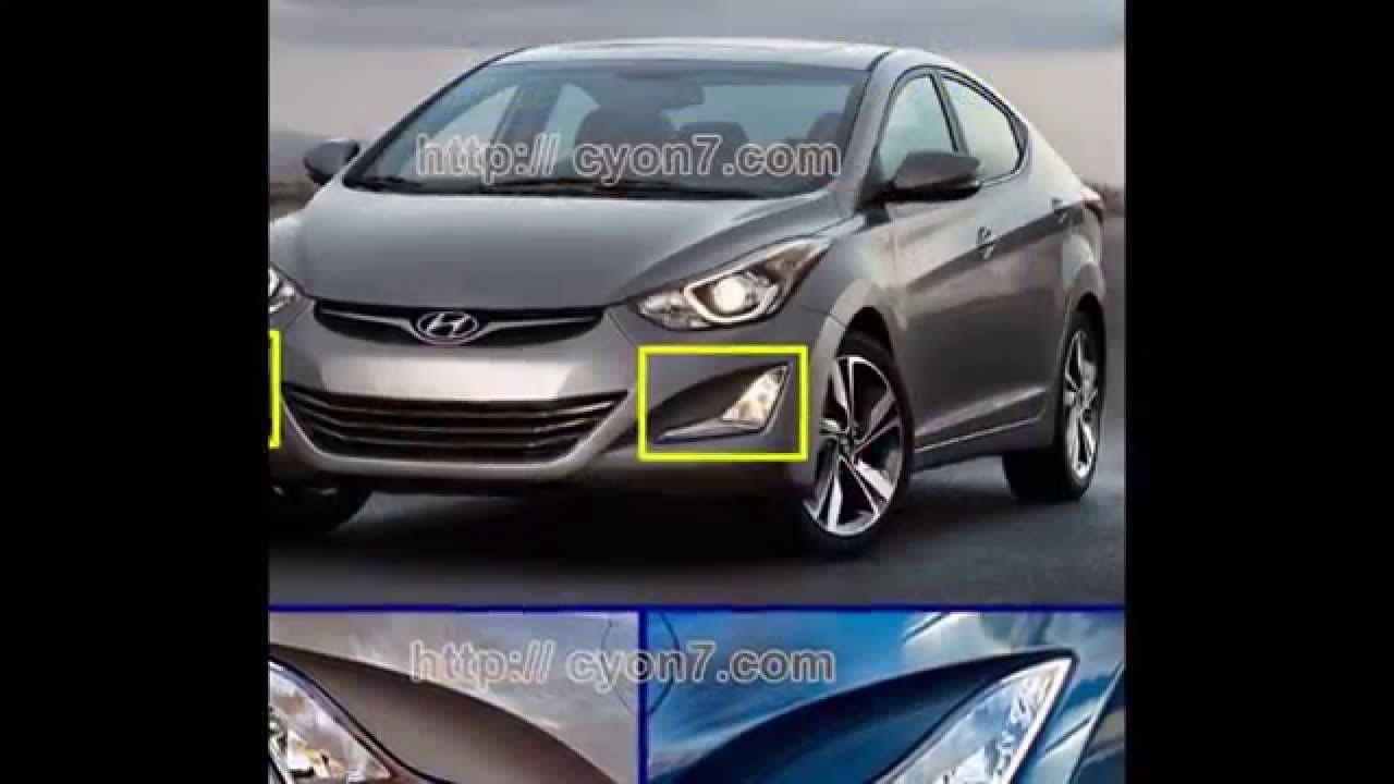 2014 2016 Hyundai Elantra Fog Light Lamp Complete Kit Full