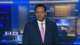 موجز الأخبار - العاشرة صباحا 27/10/2016