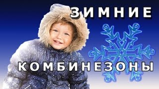 Мода осень-зима 2017-2018 тенденции