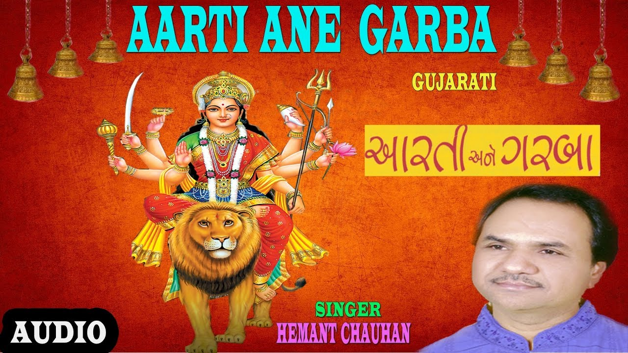 Garba Songs Download
