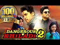 Dangerous khiladi 2 iddarammayilatho hindi dubbed full movie  allu arjun amala paul catherine