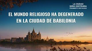 """Película evangélica """"La ciudad será destruida"""" Escena 1 - El mundo religioso ha degenerado en la ciudad de Babilonia"""