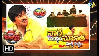 Jabardasth | 5th October 2017| Full Episode | ETV Telugu 2017 Video