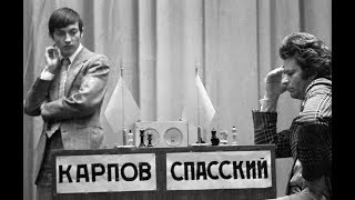 Шахматная классика.  Карпов  - Спасский, 1974 год