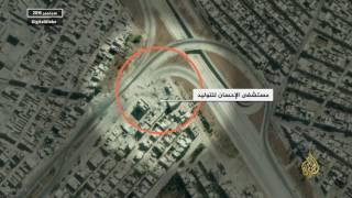 صور أقمار صناعية تكشف تعمد استهداف المستشفيات شرق حلب