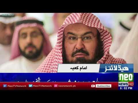 Neo News Headlines Pakistan   6 pm   9 December 2017