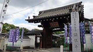 後白河法皇の御所・法住寺殿の中心寺院として知られ、身代不動尊を本尊...