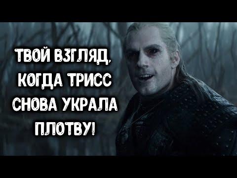 Лучшие чеканные монеты для твоего ведьмака. Обзор сериала Witcher от Netflix.