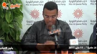 يقين | عضو المكتب السياسي لحزب الدستور يعرض فلسفة خطاب الحزب