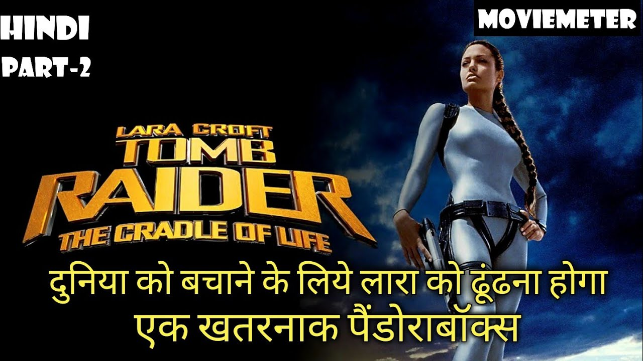 Download Tomb Raider 2 Movie Explained in Hindi | Tomb Raider 2003 Movie Explained | Tomb Raider 2