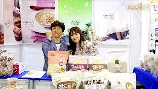 오성푸드_RICESHOW 2017(쌀가공식품산업대전)_…
